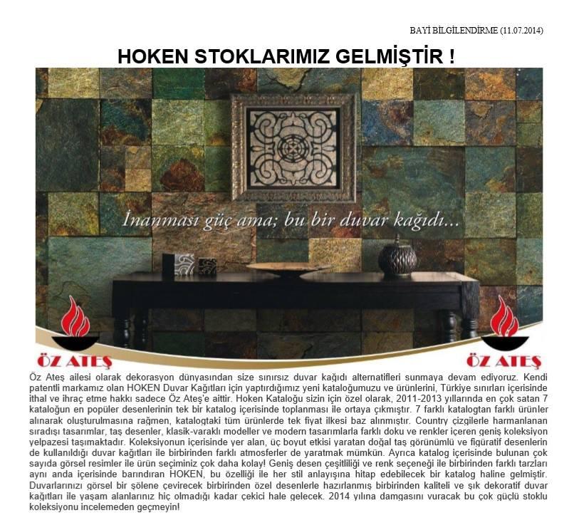 HOKEN (106cm X 15.6mtr)